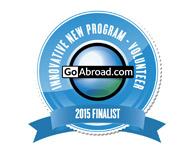 Innovative New Program Award