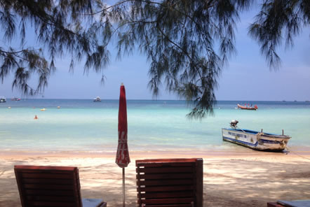 Guest Blog: George in Thailand